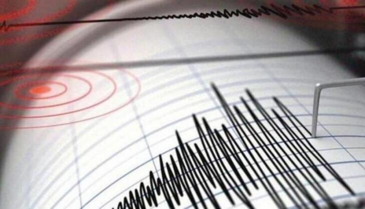 İran'ın Güneybatısında 4,1 Büyüklüğünde Deprem