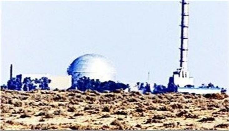 İsrail'in Nükleer Tesislerini Genişletilmesi ve Atom Enerjisi Ajansı'nın Sessizliği