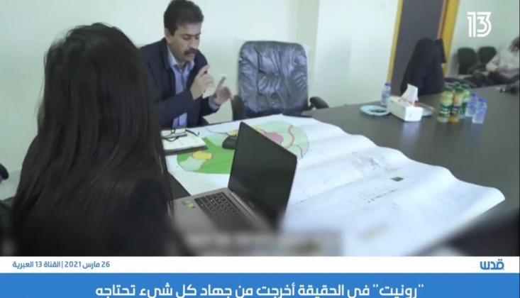 Siyonist Ajanlar Filistin Bakanlığına Sızdı