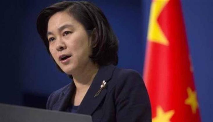 Çin'den ABD ve Türkiye Anlaşmasına Tepki