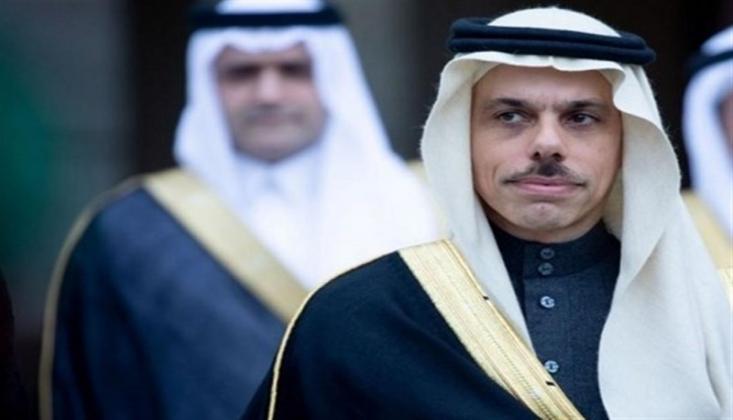 Arabistan, Siyonist Rejimle Normalleşme Şartını Açıkladı