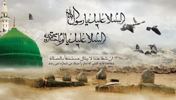 Hz. İmam Hasan'dan (a.s) Hadisler
