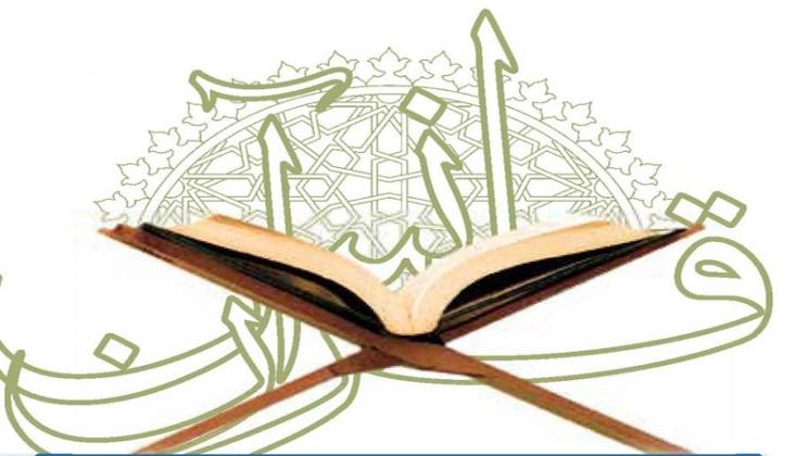 Kur'an-ı Kerim Bereket Kaynağıdır-1
