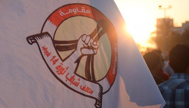 Bahreyn 14 Şubat Devrimi Gençlik Hareketi'nden Reisi'ye Tebrik
