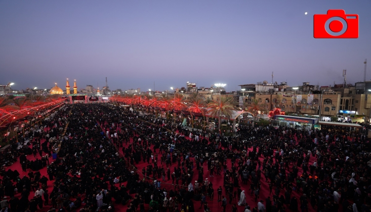 Irak'ta Aşura Matem Merasimi