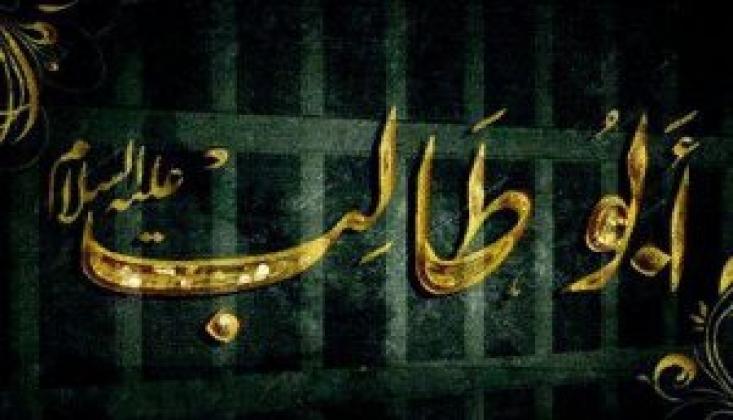 Hz. Ebu Talib'in Vefatı