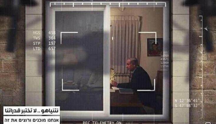 Hizbullah Netanyahu'nun Ofisinin Fotoğrafını Yayınladı