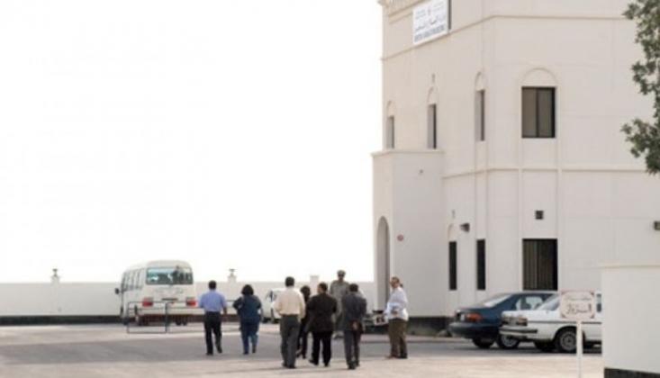 Uluslararası Af Örgütü Joe Hapishanesi'ndeki Durumdan Endişeli