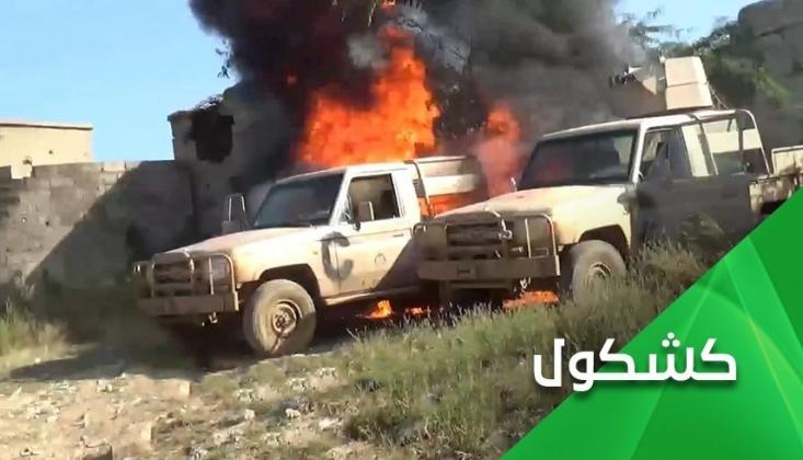 Yemen Güçleri el-Saatrah Bölgesinde
