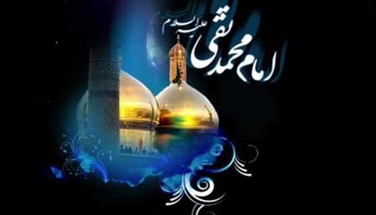 İmam Muhammed Taki'nin (as) Veladet Yıldönümü