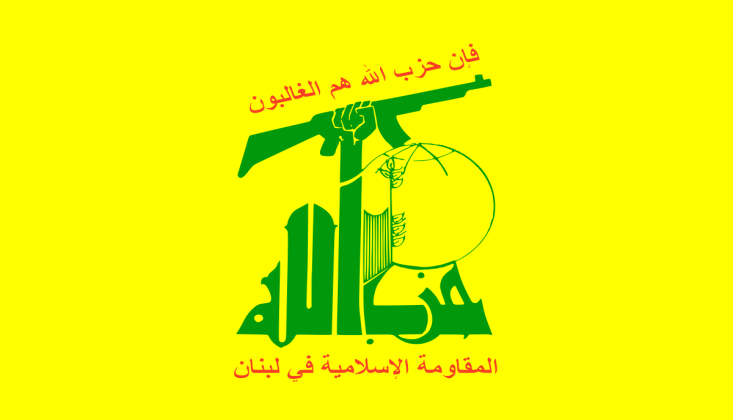 Hizbullah'tan İsrail'le Sınırı Belirleme Müzakerelerine İlişkin Açıklama