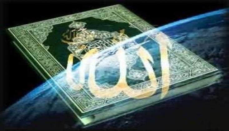 Kur'an-ı Kerim'de Ehlibeyt
