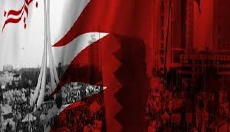 Suudi Arabistan'ın Bahreyn'deki Varlığının 10. Yılı