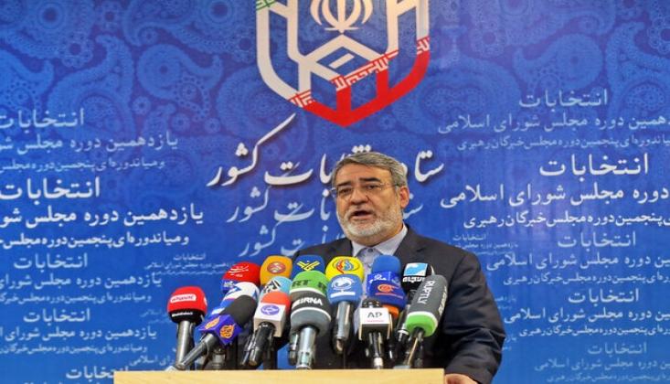 İran'da Seçime Katılım Oranı Açıklandı