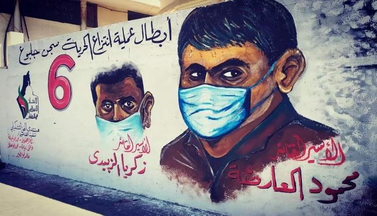 Özgürlük Tüneli Operasyonu Gazze Duvarlarına Nakşedildi