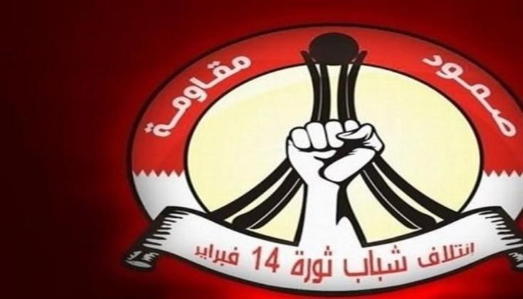 14 Şubat Hareketi: Ülkemizin Topraklarında Siyonistlerin Ayak İzlerine İzin Vermeyeceğiz