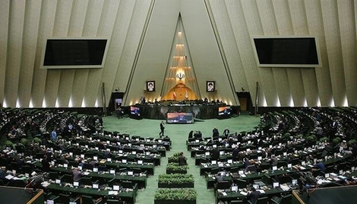 İran İslami Şura Meclisi'nde 11. Dönem Başladı