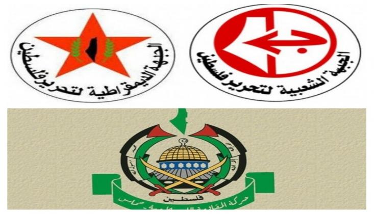Normalleşme İhanetinin Yıldönümünde Hamas ve FDHKC'den Çağrı