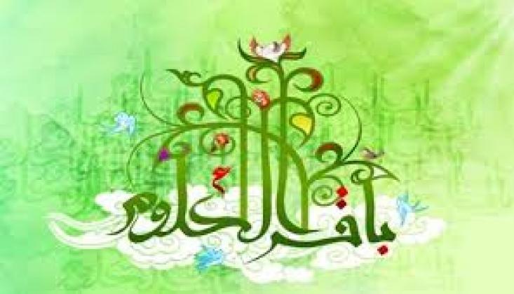 İmam Muhammed Bâkır (a.s)dan  Nasihetler -1