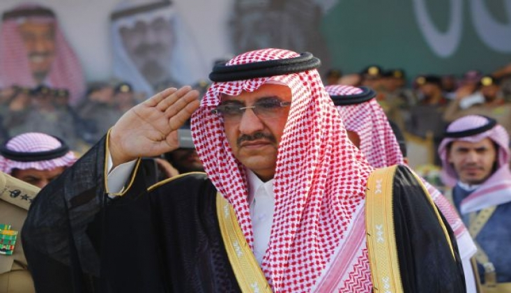 Suud Rejiminin Krizi