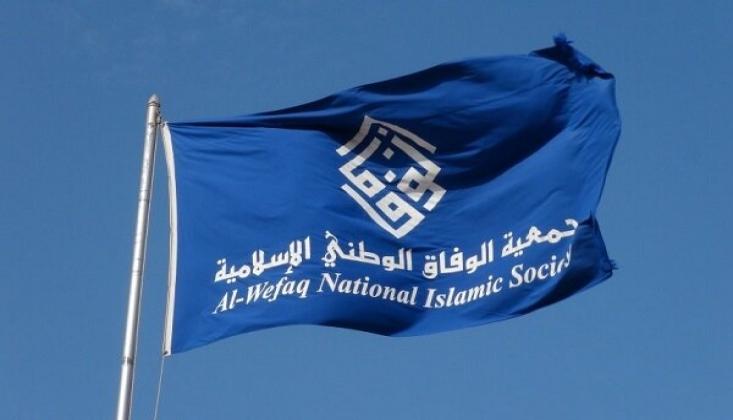 Siyonistlerin Bahreyn'de Yeri Yoktur