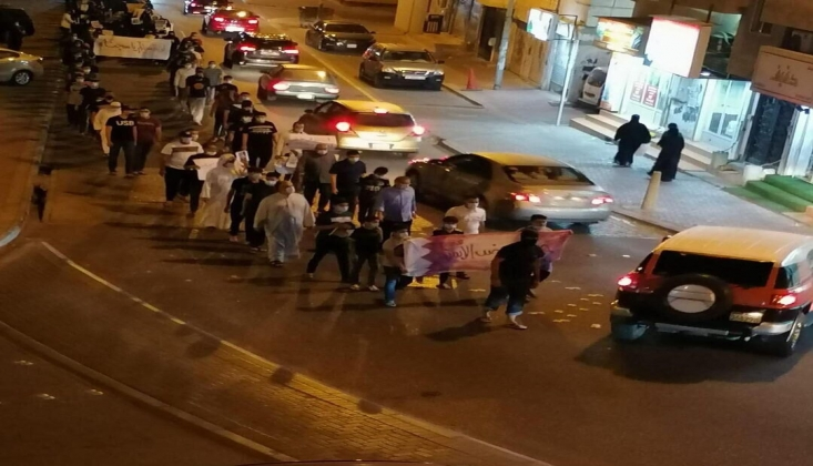 Bahreyn Rejimi İşkencelere Devam Ediyor