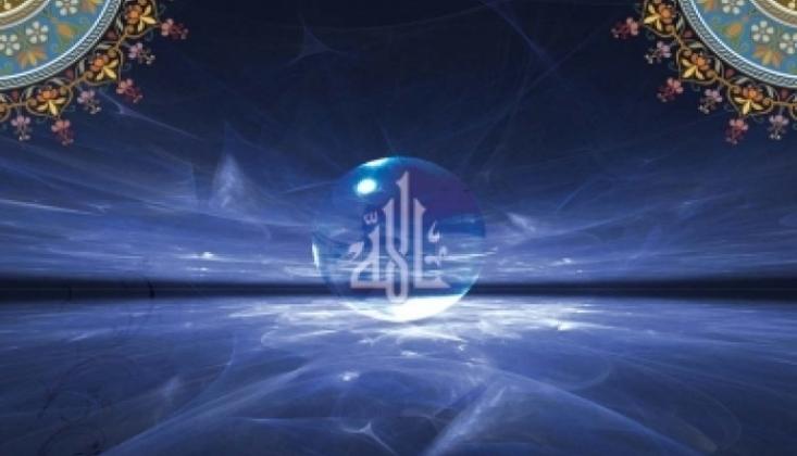 Allah'ın Yeryüzü ve Gökyüzündeki Kudret Nişaneleri