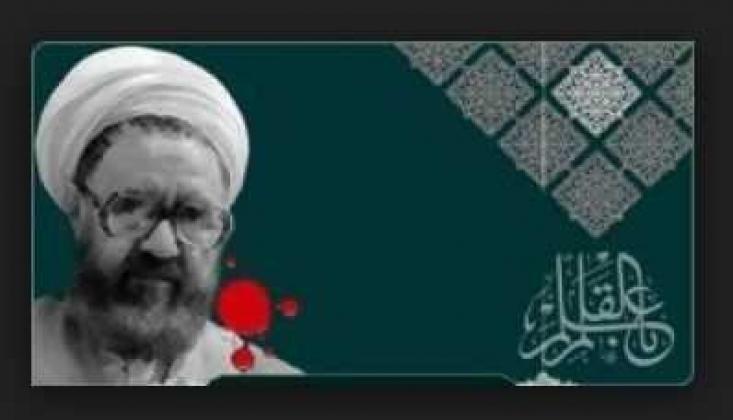 Şehid Mutahhari'nin Dilinden Tövbe -2