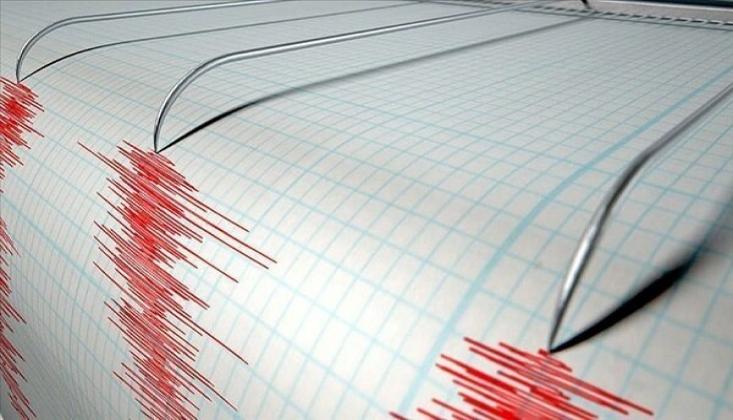 İran 4.6 Şiddetinde Depremle Sallandı