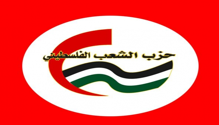 Filistin Halk Partisi Hükümetten Çekiliyor