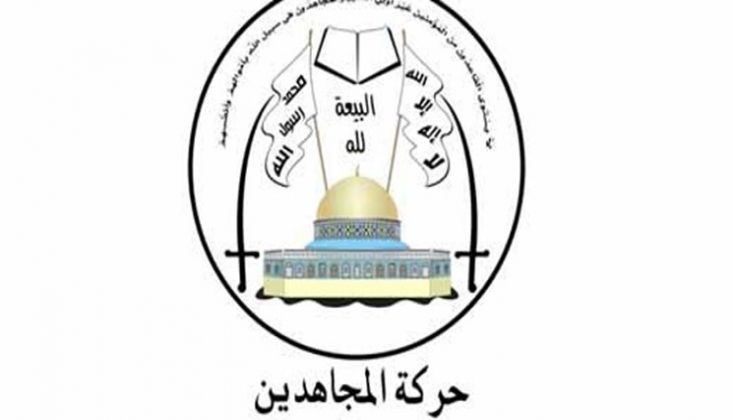 Filistin Mücahidin Hareketi, Ensarullah'ın ABD Tarafından Terörist İlan Edilmesini Kınadı