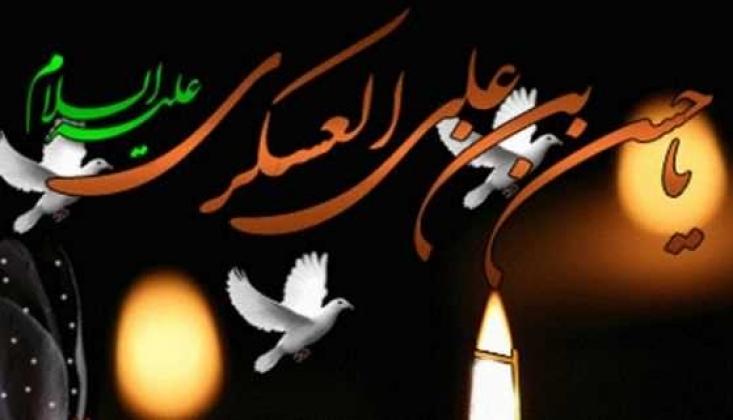 İmam Hasan Askeri'nin (as) Şehadet Yıldönümü