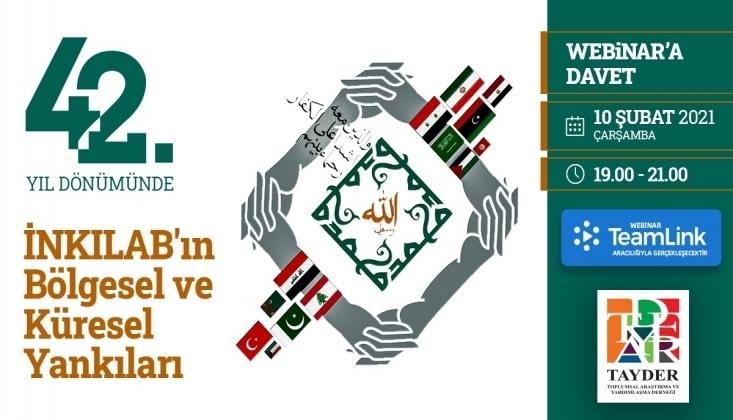 """TAYDER'in Düzenlediği """"42. Yıl Dönümünde İslam İnkılabını Kutluyoruz"""" Programı Başladı"""