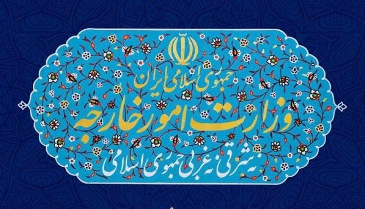 Kaçırılan 4 İranlı Diplomat Siyonist Rejim Hapishanelerinde