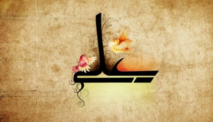 İmam Ali'ye Göre Yönetici Nasıl Olmalıdır?