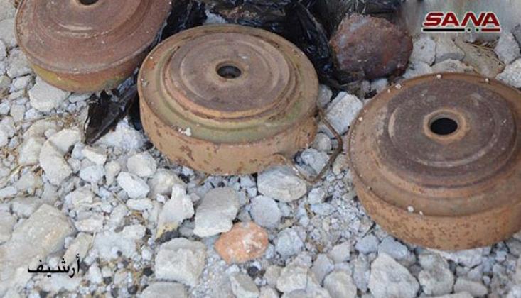 Palmira'da IŞİD'den Arta Kalan Bir Bomba Patladı
