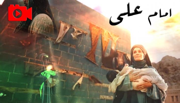 Hollywood'dan İmam Ali Filmi: O, Bütün İnsanlığa Ait