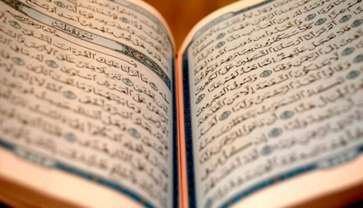 Kur'an-ı Kerim Nasıl Nazil Olmuştur? -1