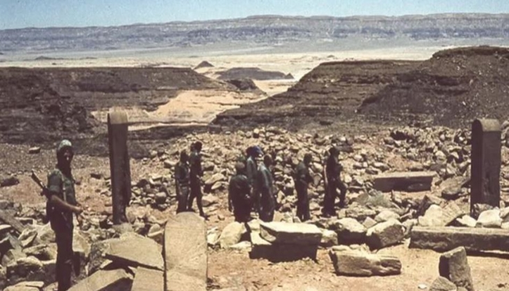 Korsan İsrail Mısır'a Ait Tarihi Eserleri Çaldı