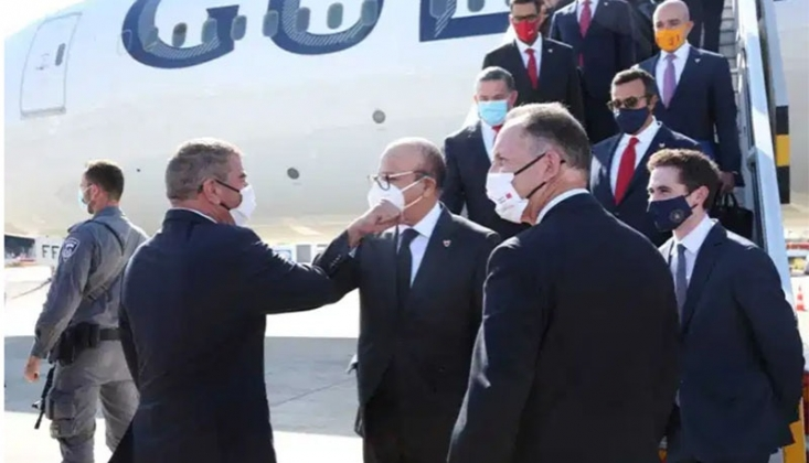 İlk Resmi Bahreyn Heyetinin İsrail'e Ziyaretinin Amaçları