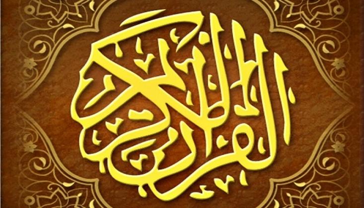 Mütercim ve İslamalog Tarafından Kur'anı-ı Kerim Rusça'ya Çevriliyor