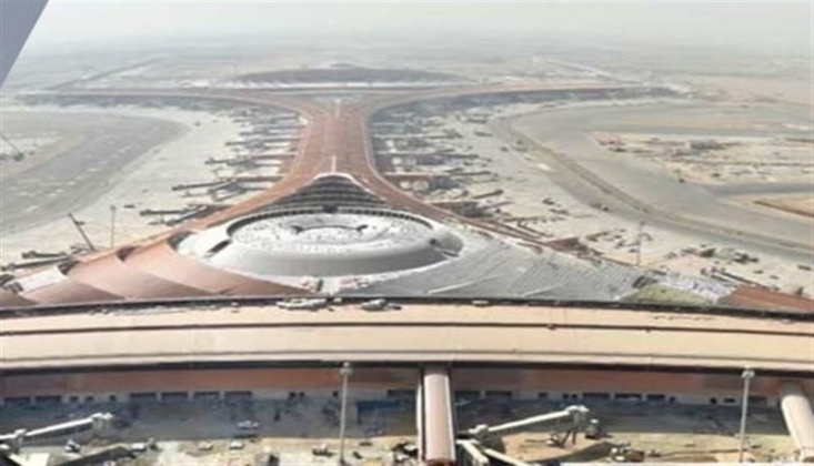 Cidde Havaalanının Faaliyetleri Tamamen Durdu