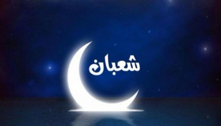 Şaban Ayının 1. Günü