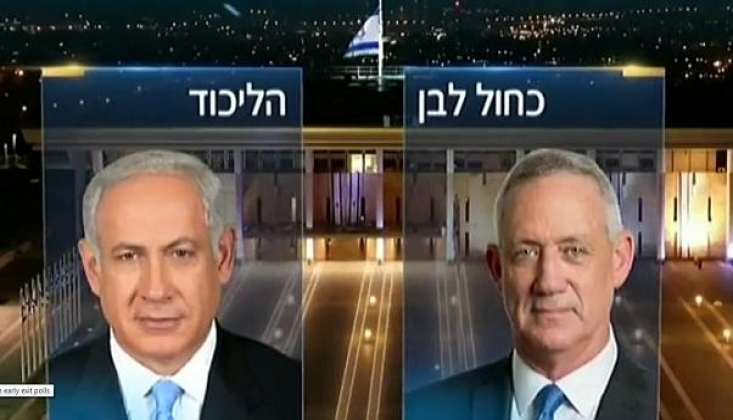 Netanyahu'nun Uçurum Kabusu