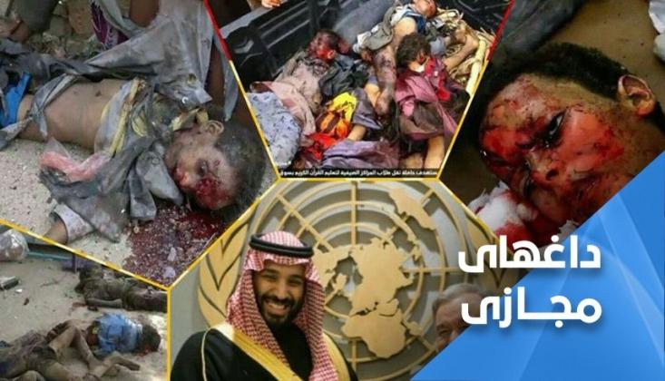 BM Yemenli Çocuklara Karşı İşlenen Suçlara Ortaktır