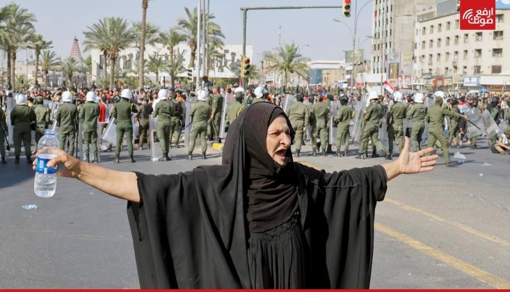 Irak'ta Polis ile Eylemciler Çatıştı
