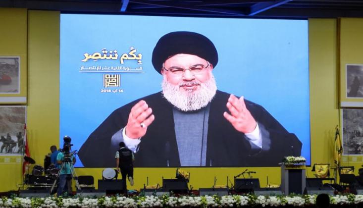 Siyonist Medyadan Nasrallah İtirafı