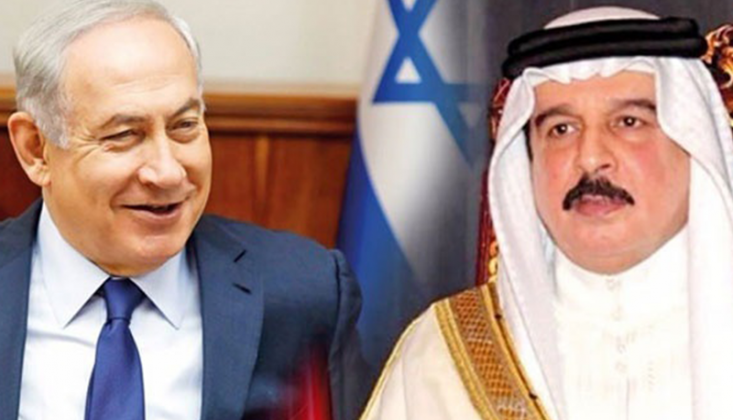 Siyonist Rejimin 11 Yıldır Bahreyn'de Gizli Bir Büyükelçiliği Vardı