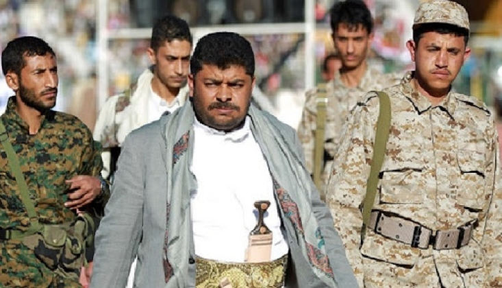 İran'ın Yemen'e Müdahalesi Söz Konusu Değil