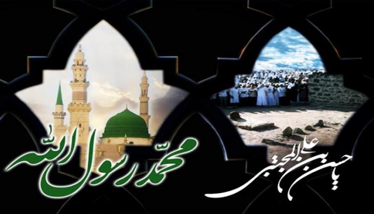 Resulullah'ın (s.a.a) Vefatı ve İmam Hasan'ın (a.s) Şehadeti
